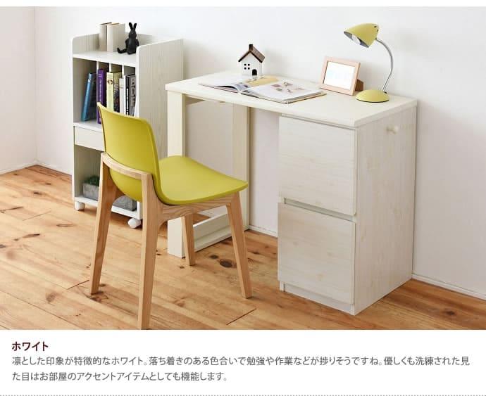 家具350の体に優しい家具作り