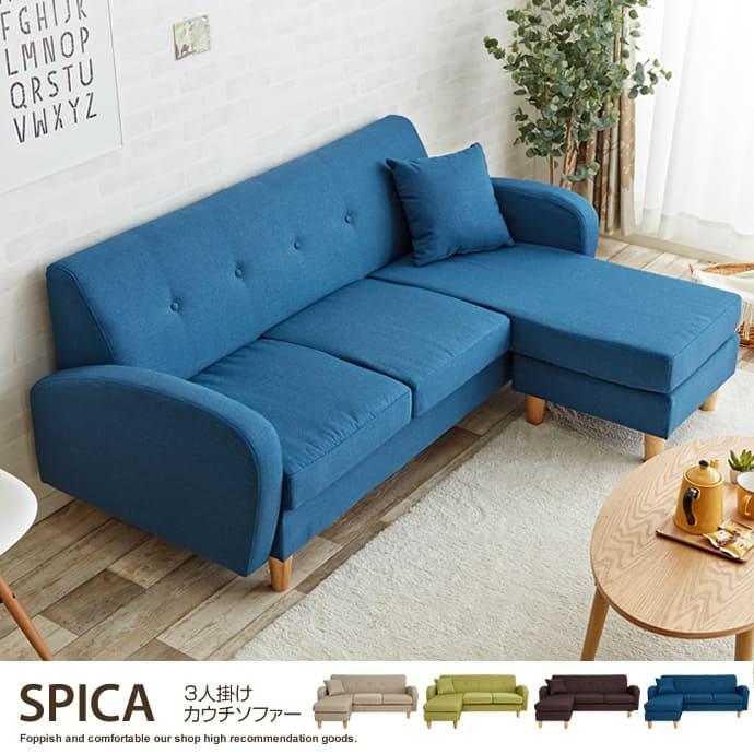 家具350のソファの口コミ