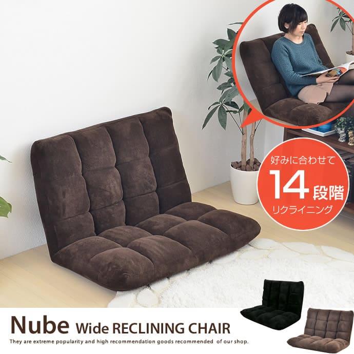 家具350の座椅子の口コミ