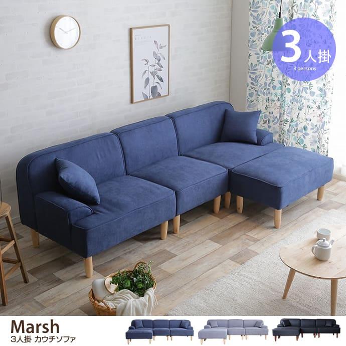 家具350ソファ3位